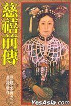 Ci Xi Qian Chuan