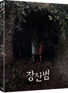 The Mimic (Blu-ray) (Normal Edition) (Korea Version)