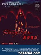 Starry Eyes (2014) (DVD) (Hong Kong Version)