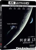 Apollo 13 (1995) (4K Ultra HD + Blu-ray) (2-Disc Edition) (Taiwan Version)
