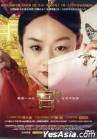 The Palace (2013) (DVD) (Taiwan Version)