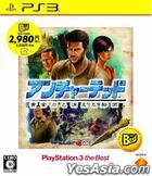 Uncharted 2 Among Thieves (Bargain Edition) (Japan Version)