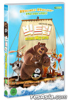 The Big Trip (DVD) (Korea Version)