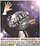 Hit Songs 2 (3CD)