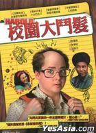 Harold (2008) (DVD) (Taiwan Version)