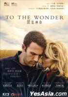 To The Wonder (2012) (DVD) (Hong Kong Version)
