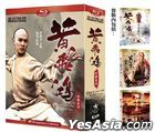 Once Upon A Time In China Series (Blu-ray) (4K Ultra-HD Remastered Collection) (Hong Kong Version)