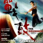 The Drummer Original Motion Picture Soundtrack (OST)
