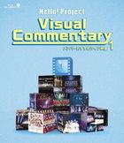 Hello! Project Visual Commentary Member Osusume Live Eizou 1 [BLU-RAY] (Japan Version)