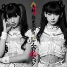 Sanpai! Goshuin Girl (SINGLE+DVD)  (First Press Limited Edition) (Japan Version)