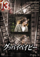 Masters of Horror Pro-Life (DVD) (Japan Version)