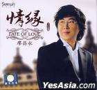 Fate Of Love (China Version)