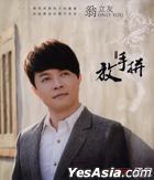 Fang Shou Pin Karaoke (DVD + VCD)
