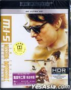 Mission: Impossible - Rogue Nation (2015) (4K Ultra HD Blu-ray) (Hong Kong Version)