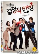 Sunday Punch (DVD) (Korea Version)