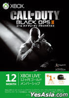 Xbox LIVE 12+1个月金会员 Call of Duty Black Ops II Edition (日本版)