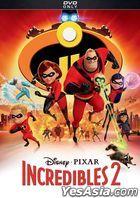 Incredibles 2 (2018) (DVD) (US Version)
