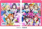 Love Live! 2nd Season 7 (Blu-ray) (Normal Edition) (English Subtitled) (Japan Version)