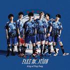 FAKE MOTION (Normal Edition)(Ebisu Nagato Campus High School) (Japan Version)