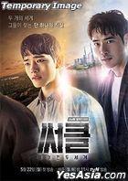 Circle (2017) (DVD) (Ep. 1-12) (End) (English Subtitled) (tvN TV Drama) (Malaysia Version)