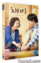 The Preparation (DVD) (Korea Version)