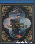 Leo Ku Magic Moments Concert 2007 (Blu-ray)