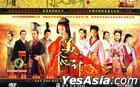 Mei Ren Xin Ji (H-DVD) (End) (China Version)