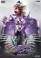 Drive Saga Kamen Rider Chaser (DVD) (Normal Edition)(Japan Version)