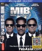 Men in Black 3 (Blu-ray) (2D + 3D) (Taiwan Version)