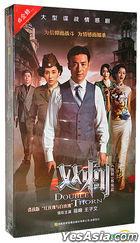 Double Thorn (2016) (DVD) (Ep. 1-42) (End) (China Version)