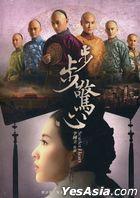 Scarlet Heart (2011) (DVD) (Ep.1-35) (End) (Mandarin / Taiwanese Version) (Taiwan Version)
