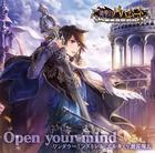Rage of Bahamut Character Song: Open Your Mind (Japan Version)