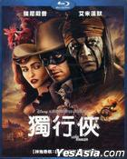 The Lone Ranger (2013) (Blu-ray) (Taiwan Version)