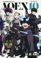 Blue Exorcist 10th Anniversary Book 'AOEX10'