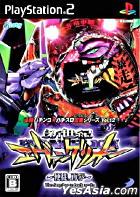 CR Neon Genesis Evangelion Shito Futatabi (Japan Version)