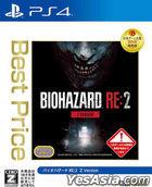 BIOHAZARD RE:2 Z Versio (廉价版) (日本版)
