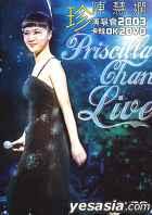 Priscilla Chan 2003 Live Karaoke (DTS Version)(DVD)