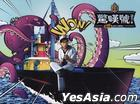 Jay Chou 2011 Album (CD+DVD)