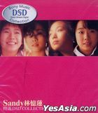 Sandy Lam DSD Collection