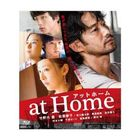 at Home (Blu-ray)(Japan Version)