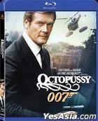 007: Octopussy (1983) (Blu-ray) (Hong Kong Version)