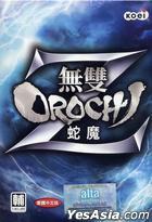 Musou Orochi - Z (Traditional Chinese Version)