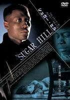 Suger Hill (DVD) (Japan Version)