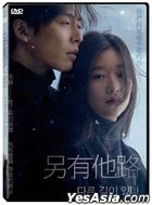 Another Way (2015) (DVD) (Taiwan Version)