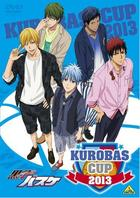 KUROBAS CUP 2013 (DVD)(Japan Version)