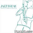 Jazz Break (2CD)