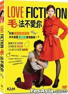 Love Fiction (2012) (DVD) (Hong Kong Version)