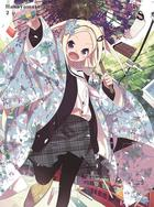 Hanayamata Vol.2 (Blu-ray) (First Press Limited Edition)(Japan Version)