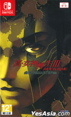 Shin Megami Tensei III NOCTURNE HD REMASTER (Asian Chinese Version)