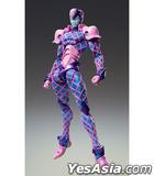 Super Figure Action : JoJo's Bizarre Adventure Part V 72.K.Crimson Ver.Blue (Hirohiko Araki Specify Color)